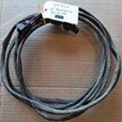 Backbone Power Extension 15' -$37.50
